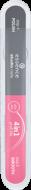 Профессиональная пилочка для ногтей Profi file 4 in 1 Essence: фото