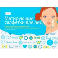 Матирующие салфетки для лица CETTUA: фото