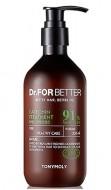 Кондиционер для волос TONY MOLY Dr. For better catechin treatment 300 мл: фото