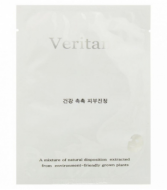 Отзывы Маска для лица JAYEONMAPPING Veritana nutrition mask 23г