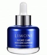 Сыворотка для лица ночная восстанавливающая LIMONI Night Care Intensive Ampoule 30 мл: фото