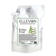 Альгинатная маска ELLEVON с алоэ (гель + коллаген) 1000г: фото