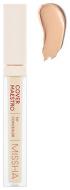 Консилер для лица MISSHA Cover Maestro Tip Concealer (№22/Forte): фото