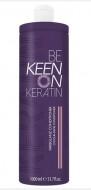 Кератин-Кондиционер Стойкость Цвета KEEN FARBGLANZ CONDITIONER 1000мл: фото