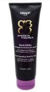 Маска для волос Продление молодости Dikson ARGABETA COLLAGEN HAIR MASKA 250 мл: фото