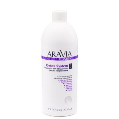 Концентрат для бандажного детокс обертывания Aravia Professional Organic Detox System 500 мл: фото