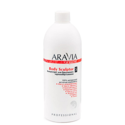 Концентрат для бандажного термообертывания Aravia Professional Organic Body Sculptor 500 мл: фото