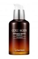 Эссенция укрепляющая с коллагеном Berrisom Collagen Intensive firming essence 50мл: фото