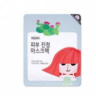 Маска для лица тканевая успокаивающая YADAH SOOTHING MASK PACK 25гр: фото