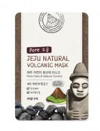 Маска для лица очищающая поры Jeju Natural Volcanic Mask Pore Care & Sebum Control 20мл: фото