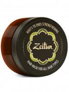 Маска для волос Zeitun «Укрепление по всей длине» с маслом усьмы, жожоба и целебными травами, 200 мл: фото