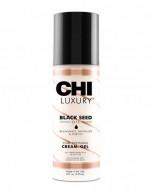 Крем-гель с маслом семян черного тмина для укладки кудрявых волос CHI Luxury 147мл