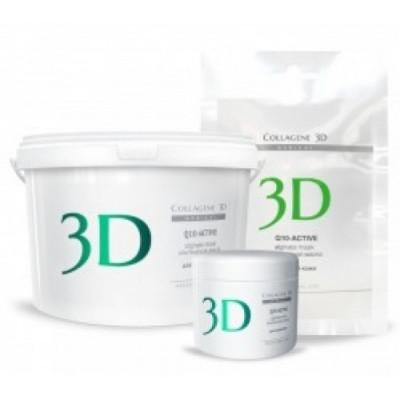 Альгинатная маска для лица и тела Collagene 3D Q10-ACTIVE с маслом арганы и коэнзимом Q10 200 г: фото