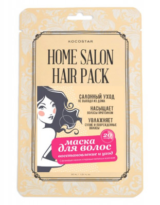 Маска для волос восстанавливающая Kocostar HOME SALON HAIR PACK 30мл: фото