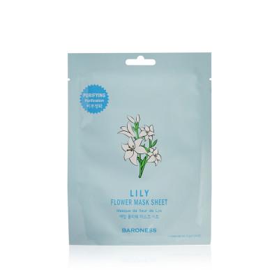 Тканевая маска увлажняющая с экстрактом лилии BARONESS Flower Mask Sheet Lily 23 г: фото