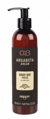 Маска для ежедневного использования с аргановым маслом Dikson Argabeta Daily use Mask 250 мл: фото