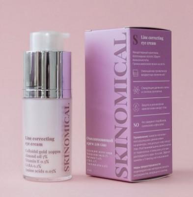 Крем для глаз омолаживающий Skinomical Line Correcting Eye Cream 15 мл: фото