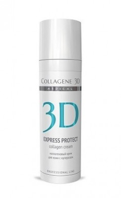 Гель-маска для профилактики купероза, устранение темных кругов и отечности Collagene 3D EXPRESS PROTECT 30мл: фото