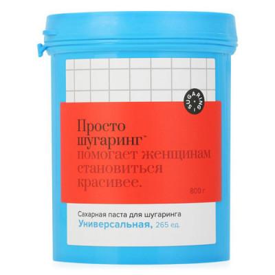 Сахарная паста для депиляции универсальная Gloria Просто Шугаринг 0,8 кг: фото