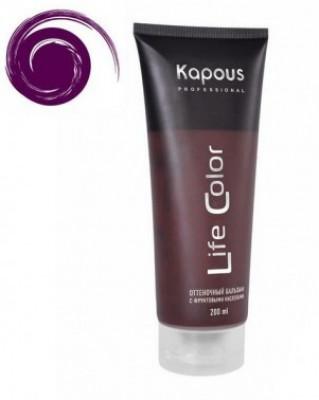 Бальзам оттеночный для волос Kapous Life Color Balm Фиолетовый 200 мл: фото